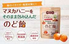 Manuka honey wrapped in as it is Throat candy 73 g×2P free shipping Japan