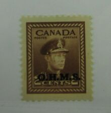 1942 Canada SC #E10 Special Delivery War Issue MH VF stamp
