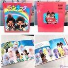 Sekiguchi Monchhichi & Monsters Story Book (Japanese) ~ RARE ~ C8776 ~ Mimiwoo
