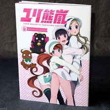 YURIKUMA ARASHI OFFICIAL STARTING GUIDE - ANIME ART BOOK NEW