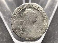 Silver Coin Grivennik 1770 Russian Empire