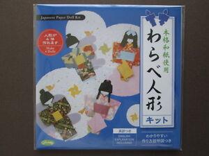 Japanese Paper Doll Kit WARABE NINGYOU Girl in Long-sleeved Kimono Made in Japan