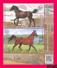 KYRGYZSTAN 2017 Joint Belarus Nature Fauna Farm Animals Horses 2v Mi KEP65-66Zd