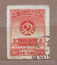 Briefmarken aus China