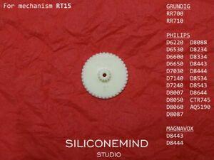 Gear for GRUNDIG  RR700, RR710 / PHILIPS  D8050, D8060, D7030 / Magnavox D8443 +