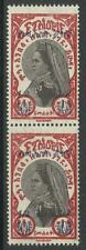 ETHIOPIA 1931 1/2m ON 1m SURCHARGE (FLATFOOT 2) MINT