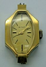 - Watch Repair Parts Used - 3Mf6 A. Shield Movement, cal 1977, 17 jewel