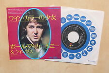 "PAUL McCARTNEY / WINGS Letting Go Japanese 7"" Capitol EPR 10863 1975"