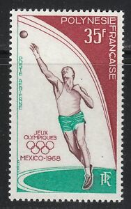 French Polynesia 1968 MNH Sc C49 Mi 89 Shot Put.Olympic Games, Mexico City