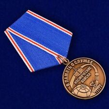 """Russian AWARD ORDER BADGE pin insignia - Space troops """"In memory of service"""""""