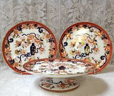 Antique Comport & Two Plates, By George Jones Crescent Works Staffordshire C1880