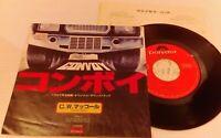 C.W. MCCALL - Convoy - japanese import vinyl single rare