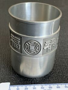 """Royal Selangor  """"Good Fortune"""" Pewter Tumbler with Chinese Letters and Pictures"""