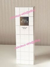 [New] Shiseido THE GINZA - Clarifying Lotion  [sealed] [200ml] [EMS] [Japan]