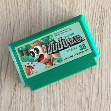 JuJu Densetsu Famicom NES en Loose Nintendo Taito