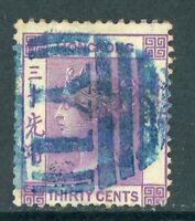China 1871 Hong Kong 30¢ Violet QV Wmk CCC Sc #20 Yokohoma CDS W936 ⭐⭐⭐⭐⭐⭐