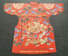 2012 Malaysia Zodiac Lunar Year Dragon (Legacy of Loom) Cinderella MS Mint NH