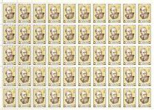 USSR 1981...SHEET n° 4859..MNH ** YT 15€...S.D. MERKUROV, SCULPTOR