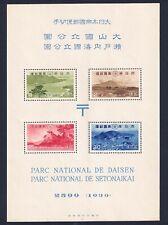Japan 288a Souvenir Sheet - 1939 Daisen Park - Mint VLH - 4 stamps - $47.50 SCV