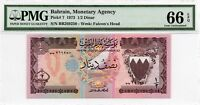"TT PK 7 1973 BAHRAIN 1/2 DINAR ""FALCON'S HEAD"" PMG 66 EPQ GEM UNCIRCULATED!"