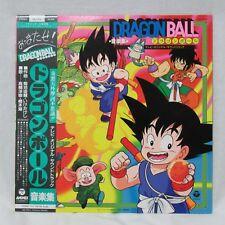 Dragon Ball Music Collection CX-7272 OST LP Vinyl Pressing Japan RARE!