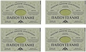 PAPOUTSANIS TRADITIONAL GREEK GREEN Pure Soap With Olive Oil 4 Bar x 125gr