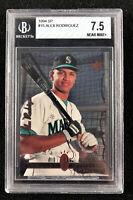 1994 Upper Deck SP Alex Rodriguez #15 Mariners - Beckett BGS 7.5 Mariners