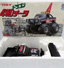 Vintage 80's Tomy Taiyo  R/C Ford Ranger 4WD Pick Up Wench In Box Nikko Tyco