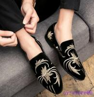 Men's Ethnic Slip-on Embroidered Flats Velvet Loafers Oxfords Dress Casual Shoes