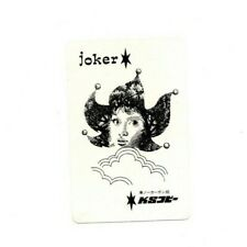 """RARE VINTAGE """"Jokers Face in the Clouds"""" JOKER Playing Card #43"""