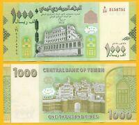 2018 YEMEN 200 RIALS P-NEW UNC /> ZABID FORTRESS AL HUDAYDAH GOVERNORATE