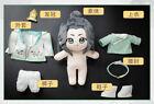 In stock Scumbag System Chuan Shu Zijiu Zhinan Shen Qingqiu Plush 20cm Doll Toy