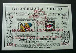 [SJ] Guatemala UPU 1974 (miniature sheet) MNH *imperf