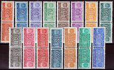 Repubblica -1955/81 - Pacchi Concessione nuovi (MNH) - serietta di 15 valori