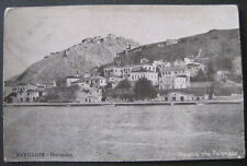 Greece Nauplion 1900s Palamidi Ekdosis Lamprou from sea- close up view buildings
