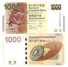 HONGKONG HONG KONG 1000 1.000 DOLLARS 2014 UNC P 301 d