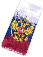 HARD CASE RUSSLAND RUSSIA РОССИЯ SAMSUNG GALAXY S8 SCHUTZHÜLLE COVER NEU 2