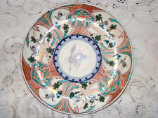 Japanese Kutani Imari Plate Late Edo 1850's With Crains