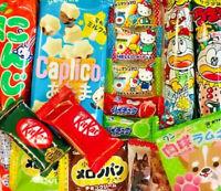 Japanese Candy Cute Set Star chocolates Cookies KitKat Marshmallow Hi-Chew