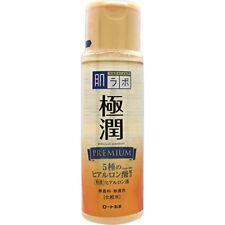 Hadalabo Skin Care Lotion Research Moist Premium Hyaluronate 170 ml  from Japan