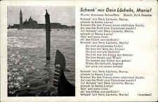 Musik Lied Motiv-AK ~1940 Worte Schenk mir Dein Lächeln Maria! von Erik Deneke
