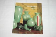 Vintage Original Imperial Glass (Lenox) 1981 Catalog Supplement Jade Ruby Issue