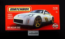Matchbox 2020 AUDI TT RS Coupe 16/100 2021