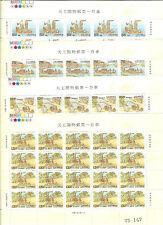 LOT TIMBRES CHINE FORMOSE YVERT N°2375 à 78 feuilles MODES DE TRANSPORTS
