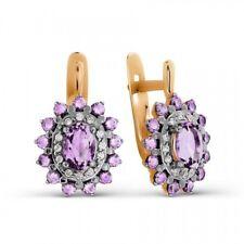 Russian solid rose gold 585/14k amethyst CZ halo earrings  3.79g Beautiful!