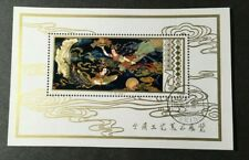 China 1978 T29M Arts and Crafts 工艺美术 #1433 Flying Fairies Souvenir Sheet CTO OG