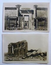 Egypt RPPC Thebes Ramses II Medinet Habu Temple lot 2 postcards Gaddis & Seif
