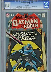 1970 DC COMICS DETECTIVE #398 BATMAN CGC 9.2 NEAL ADAMS COVER - POISON PEN