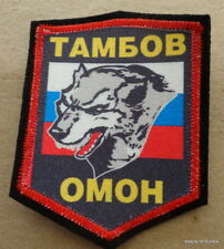 Russian spetsnaz  OMON  Tambov  wolf    embroidered     patch