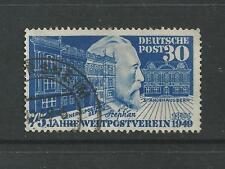 WEST GERMANY # 669 Used (UPU) UNIVERSAL POSTAL UNION